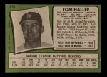 1971 Topps #639  Tom Haller  Back Thumbnail