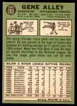 1967 Topps #283  Gene Alley  Back Thumbnail