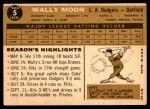 1960 Topps #5  Wally Moon  Back Thumbnail