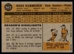 1960 Topps #362  Russ Kemmerer  Back Thumbnail