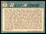 1965 Topps #251  Billy Herman  Back Thumbnail