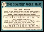 1965 Topps #181   -  Don Loun / Joe McCabe Senators Rookies Back Thumbnail