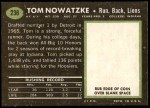 1969 Topps #236  Tom Nowatzke  Back Thumbnail