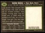 1969 Topps #164  Ron Bull  Back Thumbnail