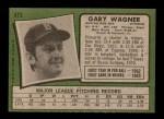 1971 Topps #473   -  Gary Wagner    Back Thumbnail