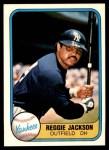 1981 Fleer #79  Reggie Jackson  Front Thumbnail