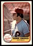 1981 Fleer #21  George Vukovich  Front Thumbnail