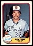 1981 Fleer #246  Rick Camp  Front Thumbnail