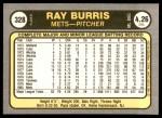 1981 Fleer #328  Ray Burris  Back Thumbnail