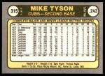 1981 Fleer #315  Mike Tyson  Back Thumbnail