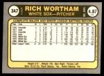 1981 Fleer #347  Richard Wortham  Back Thumbnail