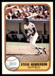 1981 Fleer #321  Steve Henderson  Front Thumbnail