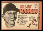 1969 Topps #547  Billy Martin  Back Thumbnail