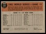 1962 Topps #232   -  Bill Skowron 1961 World Series - Game #1 - Yanks Win Opener Back Thumbnail