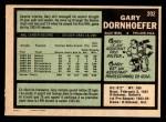 1971 O-Pee-Chee #202  Gary Dornhoefer  Back Thumbnail