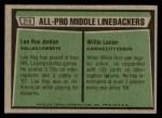 1975 Topps #218   -  Willie Lanier / Lee Roy Jordan All-Pro Middle Linebackers Back Thumbnail