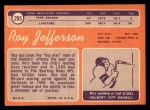 1970 Topps #205  Roy Jefferson  Back Thumbnail