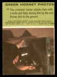 1966 Donruss Green Hornet #15   The criminals' leader attacks Kato Back Thumbnail