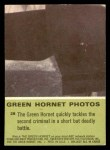 1966 Donruss Green Hornet #28   Green Hornet tackles criminal Back Thumbnail