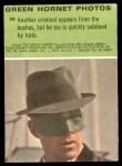 1966 Donruss Green Hornet #38   Kato and criminal in bushes Back Thumbnail
