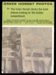 1966 Donruss Green Hornet #31   Green Hornet checks bookshelves Back Thumbnail