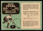 1970 O-Pee-Chee #39  Eddie Joyal  Back Thumbnail