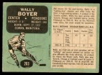 1970 O-Pee-Chee #203  Wally Boyer  Back Thumbnail