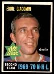 1970 O-Pee-Chee #244   -  Ed Giacomin All-Star Front Thumbnail