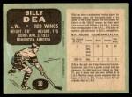 1970 O-Pee-Chee #30  Billy Dea  Back Thumbnail
