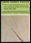 1966 Donruss Green Hornet #29   Kato and Green Hornet stand ready Back Thumbnail