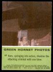 1966 Donruss Green Hornet #27   Kato disables attacking criminal Back Thumbnail