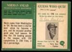 1966 Philadelphia #142  Norm Snead  Back Thumbnail