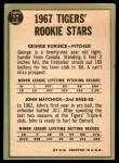 1967 Topps #72   -  John Matchick / George Korince Tigers Rookies Back Thumbnail