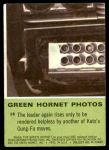 1966 Donruss Green Hornet #16   Kato's Gung-Fu moves Back Thumbnail