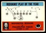 1965 Philadelphia #196   -  Bill McPeak  Washington Redskins Front Thumbnail