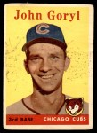 1958 Topps #384  John Goryl  Front Thumbnail