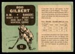 1970 O-Pee-Chee #63  Rod Gilbert  Back Thumbnail