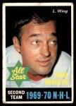1970 O-Pee-Chee #242   -  Frank Mahovlich All-Star Front Thumbnail