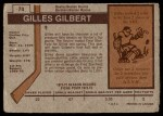 1973 O-Pee-Chee #74  Gilles Gilbert  Back Thumbnail