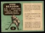 1970 O-Pee-Chee #48  Norm Beaudin  Back Thumbnail