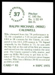 1976 SSPC #93  Mike Caldwell  Back Thumbnail