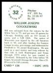1976 SSPC #134  Bill Gogolewski  Back Thumbnail