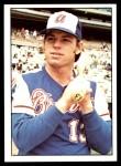 1976 SSPC #21  Bob Beall  Front Thumbnail
