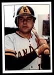 1976 SSPC #126  Steve Huntz  Front Thumbnail