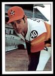 1976 SSPC #47  Jim Crawford  Front Thumbnail