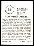 1976 SSPC #25  Clay Carroll  Back Thumbnail