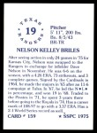 1976 SSPC #159  Nelson Briles  Back Thumbnail
