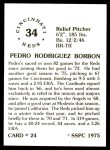 1976 SSPC #24  Pedro Borbon  Back Thumbnail