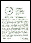 1976 SSPC #107  Gary Thomasson  Back Thumbnail