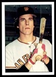1976 SSPC #107  Gary Thomasson  Front Thumbnail